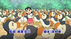 哆啦A梦:大雄与奇迹之岛 预告片