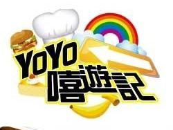 yoyo���μ�