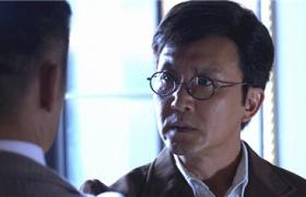【我的绝密生涯】第25集预告-黄志忠吴刚夺子大战