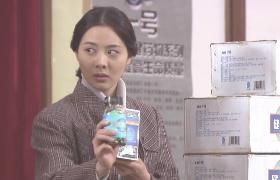 钢的琴-21:小菊参与假冒保健品销售会