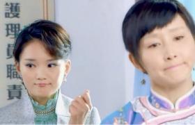 【泪洒女人花】第36集预告-胡静馨子谈论丈夫秘密