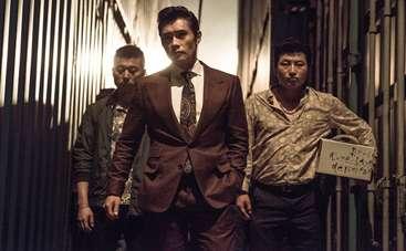 《局内人们》亮点视频中文版 李秉宪化身复仇者
