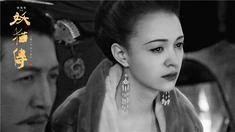 妖猫传 推广曲《Shape Of Miracle》MV