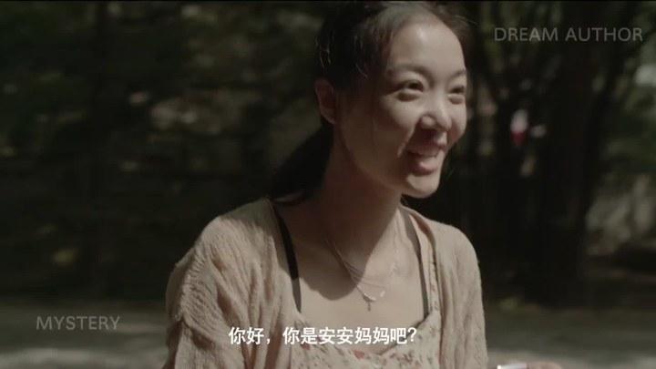 浮城谜事 花絮3:制作特辑之女人的战争 (中文字幕)
