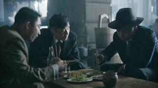 《神探柯晨》当警察也去赌场? 八卦消息手到擒来!