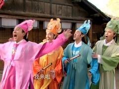 《江南四大才子》片花三之角色介绍篇