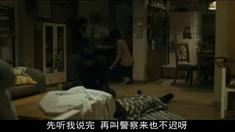 嫌疑人X 中文版先行预告片