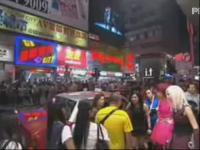 廉政行动2009-预告片