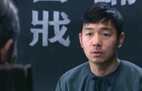 【麻雀春天】第33集预告-包子哥出卖情报被骂