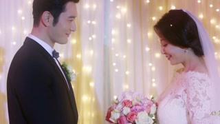 《你迟到的许多年》沐建峰和莫莉结婚了 许多年后终成眷是