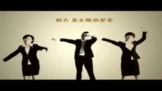 节日彩排手语舞蹈视频《勇往直前》 手语舞教学
