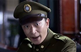 【马上天下】看点-今夜收官邵峰完美诠释军人气概