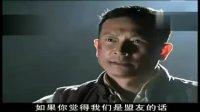 江湖儿女全集抢先看-第11集-方振宇准备找游击队取消行动