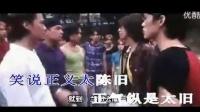 古惑仔3之只手遮天片尾曲 《战无不胜-陈小春》