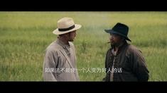武侠 删节片段之金城武梦幻拳