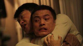 《不速之客》基情版预告片