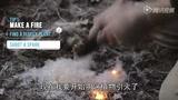 《重返地球》野外生存小贴士2 如何在寒冷中生存