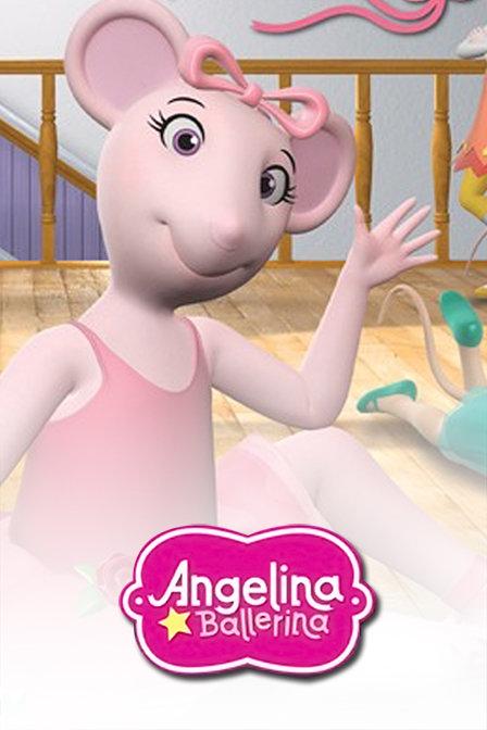 芭蕾舞鼠安吉丽娜第四部