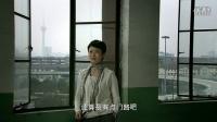 二十四城记片段-苏娜