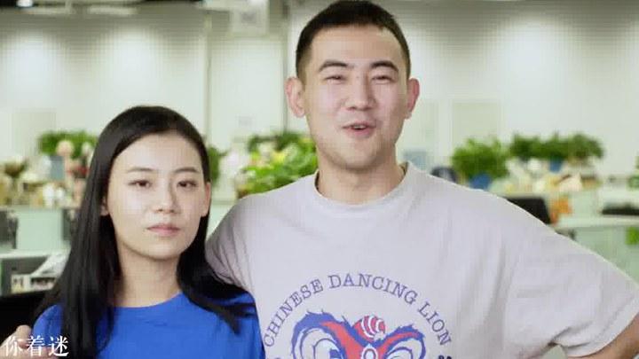 逗爱熊仁镇 MV2:插曲《往后余生》