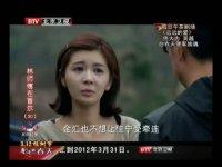 林师傅在首尔第30集抢先看03