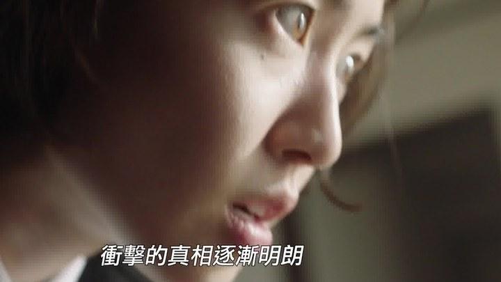 新闻记者 预告片1:台版 (中文字幕)