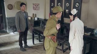 《密查》小玲向刘天章通风报信 原来她是中共双料特工