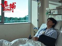 《追捕》制作特辑 吴宇森走遍日本实地勘景