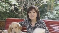 《我的狗狗我的爱》访谈特辑:宠爱