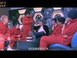 《相声大电影之我要幸福》曝喜剧联盟版预告  郭麒麟岳云鹏赤裸相见