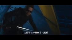 孪生密码 剧场版预告片