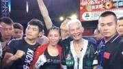 蔡宗菊夺IBO金腰带 成为中国首位双料世界拳王