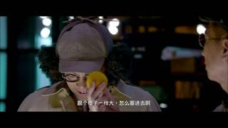 《澳门风云3》这么大的球怎么塞进耳朵的