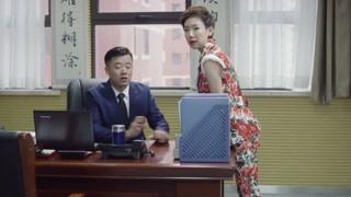 女子想调到集团工作,获上司赏识竟还被要求盯人?