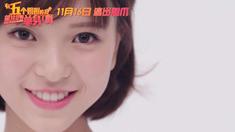 五个姐姐 《莫名其妙爱上你》MV
