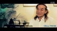 漫画大师蔡志忠执导动画电影《天眼传奇》狂想曲制作特辑