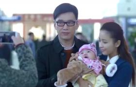 产科医生-23:王耀庆佟丽娅携baby照相