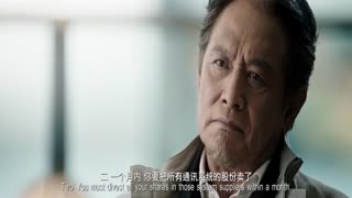 《寒战2》刘杰辉蔡元祺最终谈判10