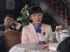 《滚滚红尘》超长剧情版片花