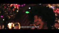 假装情侣(主题曲MV黄渤)