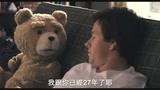 泰迪熊 台湾版预告片