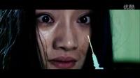 美女软禁密室悬疑《致命替身》先行版预告片