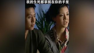 妻子到警局举报丈夫雇凶杀人,却不知丈夫已经自首 #钻石王老五的艰难爱情  #邓超