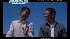 海洋天堂 香港版宣传片