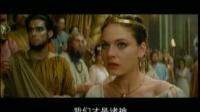 《诸神之战》精彩中文片花 激战镜头全收集