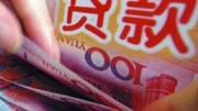 网贷500还28万仍被催债
