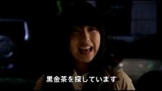 斗茶 日本版预告片