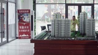 房屋中介员工为卖房不折手段,潘长江竟好运租到低价房屋?