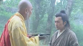 狮王与张无忌斩断父子缘 教主将屠龙宝刀送还少林寺!