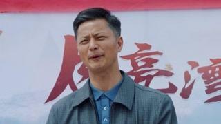 《希望的大地》田庆丰要做产业转型征求意见?差三百多万怎么办